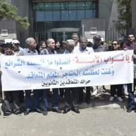 إعتصام لحراك المتعاقدين الثانويين أمام وزارة التربية- محمد سلمان