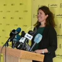 مؤتمر صحافي لمنظمة العفو الدولية-محمد سلمان