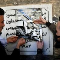 اعتصام أمام قصر العدل للمطالبة بالإفراج عن موقوف طرابلس – محمد سلمان