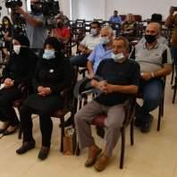 مؤتمر صحافي للجنة اهالي شهداء تفجير مرفأ بيروت- محمد سلمان