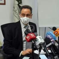 مؤتمر صحفي لوزير الاقتصاد للاعلان عن السلة الغذائية المدعومة- محمد سلمان