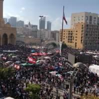 تظاهرة في ساحة الشهداء