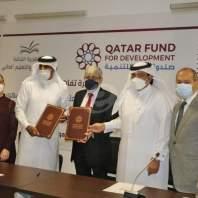 توقيع مذكرة تفاهم بين وزير التربية وصندوق قطر للتنمية-محمد سلمان