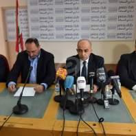 """مؤتمر صحافي لـ""""التيار الخط التاريخي""""- محمد سلمان"""