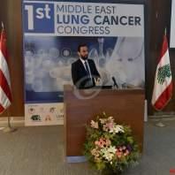 المؤتمر الأول في الشرق الأوسط عن سرطان الرئة في مستشفى الجامعة الأميركية ببيروت- محمد سلمان