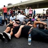 التظاهرات في منطقة نهر الكلب- محمد سلمان