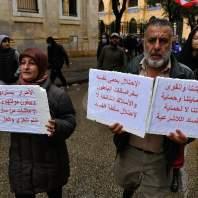 تحرك احتجاجي في ساحة رياض الصلح - محمد سلمان