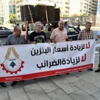اعتصام للاتحاد الوطني لنقابات العمال والمستخدمين في ساحة الشهداء- محمد سلمان