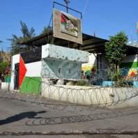 """اعتصام للفصائل الفلسطينية في عين الحلوة ضد """"صفقة القرن"""""""