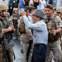 التظاهرات في منطقة ذوق مصبح