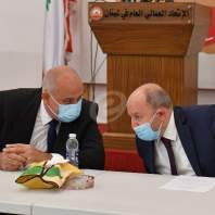 لقاء تنسيقي بين الاتحاد العمالي العام وجمعية الصناعيين-محمد سلمان