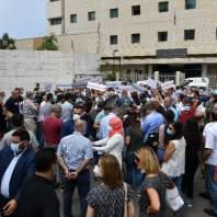 اعتصام للإهتمام بصحة المواطن في رياض الصلح