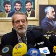 مؤتمر صحافي لرئيس مجلس الشورى الإيراني علي لاريجاني- محمد سلمان