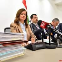 مؤتمر صحافي مشترك لندى بستاني وسيزار ابي خليل-محمد سلمان