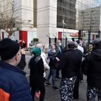 اعتصام امام المصرف المركزي
