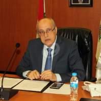 اجتماع نقابات المهن الحرة - محمد سلمان
