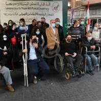 وقفة رمزية لمصابين بانفجار مرفأ بيروت في البسطا التحتا - محمد سلمان