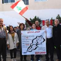 اعتصام ذوي الاحتياجات الخاصة لتجمع المؤسسات الاهلية في صيدا