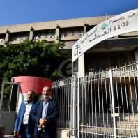 كلمة للنائب ابراهيم الموسوي من أمام قصر العدل - محمد سلمان