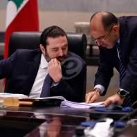 جلسة مجلس الوزارء لدرس الموازنة - محمد سلمان
