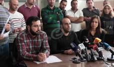 مياومو كهرباء لبنان:لحل ملف المياومة لمرة واحدة ولتثبيتنا وإعطائنا حقوقنا