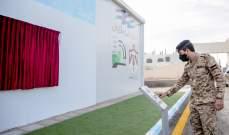 ولي العهد الأردني افتتح مستشفى ميدانيا رابعا مخصصا لكورونا في جنوب البلاد