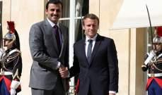 مكتب ماكرون: الرئيس الفرنسي سيلتقي أمير قطر بباريس في 19 أيلول