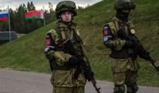مقتل 12 مسلحا من مؤيدي داعش شمالي القوقاز الروسي