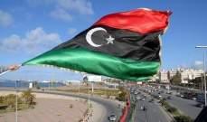 الاتحاد الأوروبي يمدد مهمة بعثته في ليبيا حتى تموز 2021