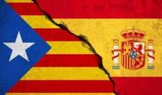 سلطات كتالونيا أعلنت قبولها بقرار الحكومة الإسبانية بحلها ووقف عملها