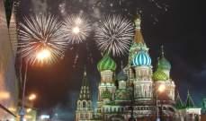 تاس: الامن الروسي يعتقل مواطنيين روسيين كانا يعدان لعمل إرهابي في عيد الميلاد