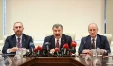 """وزير الصحة التركي: إرتفاع عدد الإصابات بـ""""كورونا"""" إلى 5 وحظر السفر مع 9 دول جديدة"""