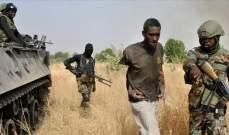 رويترز: مقتل 89 عنصرا من قوات الأمن بهجوم مسلح غرب النيجر