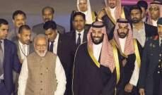 رئيس وزراء الهند يخرج عن البروتوكول خلال استقباله ولي العهد السعودي