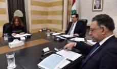 البيان الوزاري لحكومة دياب يركّز على وقف التدهور المالي ومحاربة الفساد