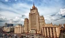 خارجية روسيا: سنرد على طرد الدبلوماسيين الروس من التشيك بطريقة ستجعل مدبري العمل يدركون مسؤوليتهم