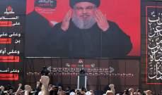 حزب الله وبيضة القبان