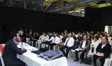 اتحاد أورا نظم سلسلة نشاطات متنوعة في اليوم الأول لمعرض الفوروم