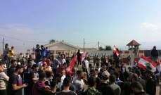 اعتصام أمام مطار القليعات في عكار للمطالبة بإعادة فتحه