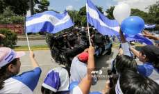 تجمع للمطالبة بالإفراج عن أكثر من 130 سجينا معارضا في نيكاراغوا
