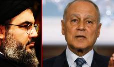 قرارات الجامعة العربية بحق حزب الله تقسم الشارع بين مؤيّد ومعارض