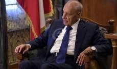 الشرق الاوسط: بري اكد للسفيرة الاميركية بان العقوبات أدت إلى تأخير تشكيل الحكومة