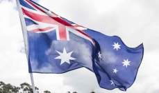 الحكومة الاتحادية: أستراليا ستنفق مليار دولار أسترالي لتطوير أسلحة جديدة للقوات البحرية