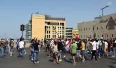 توتر في ساحة الشهداء بعد إشكال فردي بين عدد من المتظاهرين