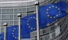 المفوضية الأوروبية هنأت بوريس جونسون: مصممون على العمل معه بأفضل ما يمكن