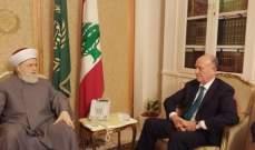 مصادر للأخبار: ريفي عرض على المفتي قباني المصالحة مع الحريري