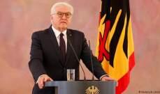 الرئيس الألماني للبرهان: يجب محاسبة من تسبب في عزل السودان عن العالم
