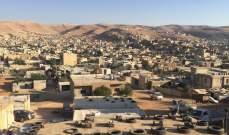 اعتصام لأهالي عرسال احتجاجا على عدم تنظيم العمالة السورية