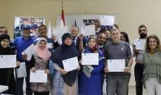 حفل توزيع شهادات ورشة عمل للتوعية على السياسة الشبابية