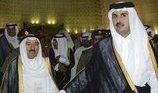 أمير قطر يوجه رسالة تعزية إلى أمير الكويت بوفاة والدة رئيس الحكومة